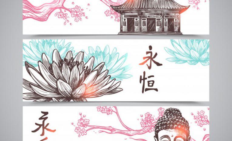 Peinture chinoise / calligraphie chinoise