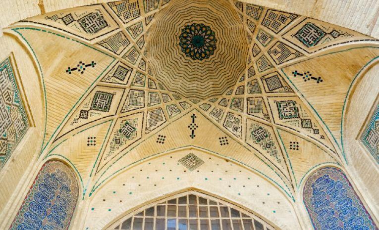 Grand voyage culturel en Iran