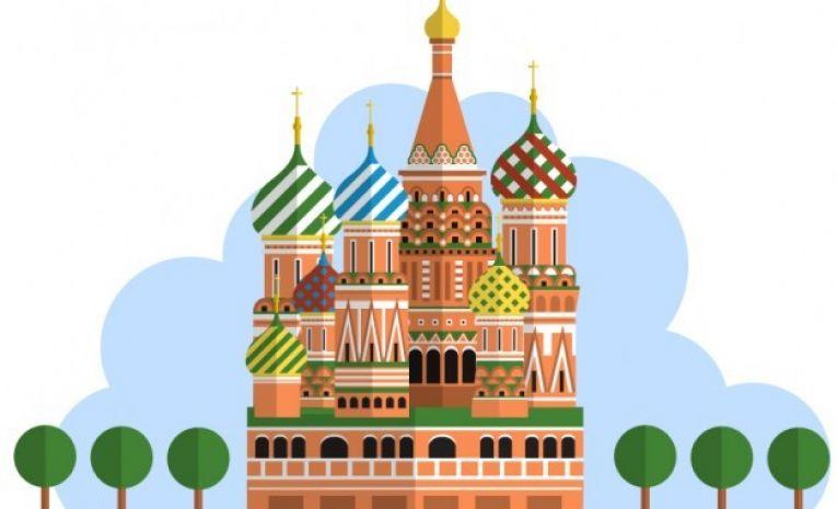 Russe 4 - 4ème année